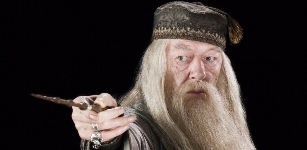 В «Фантастических тварях 2» появится молодой Дамблдор - Изображение 1