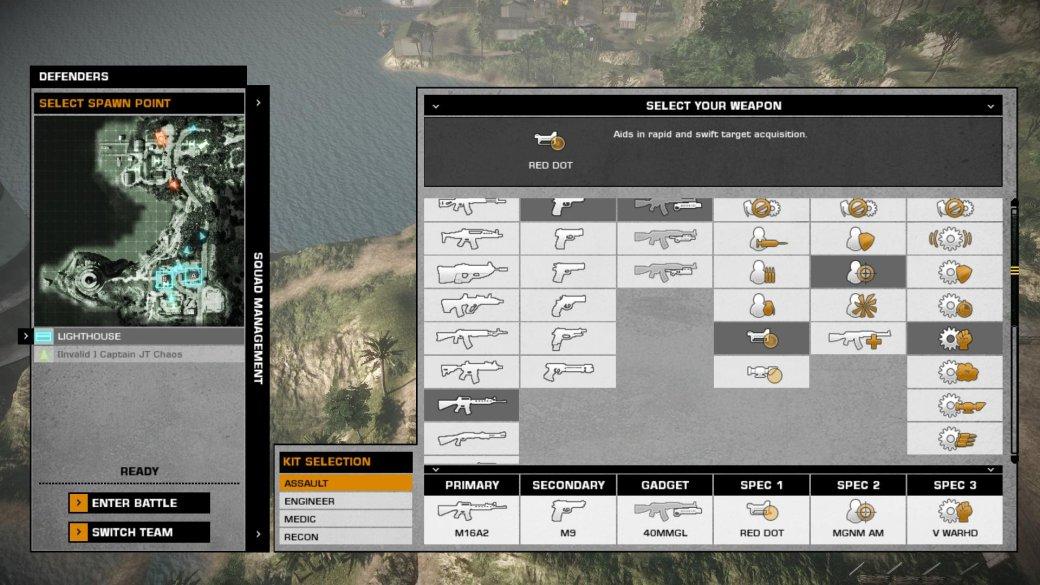 От Battlefield 2 к Battlefield 3. Часть вторая - Изображение 13
