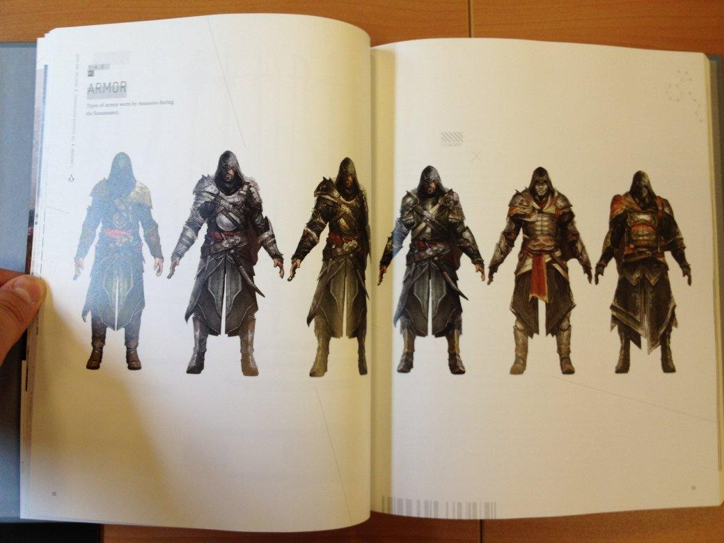 Энциклопедия Assassin's Creed - Изображение 5