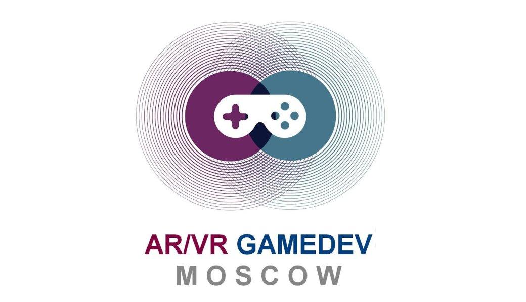 В августе пройдет выставка AR/VR Gamedev Moscow  - Изображение 1