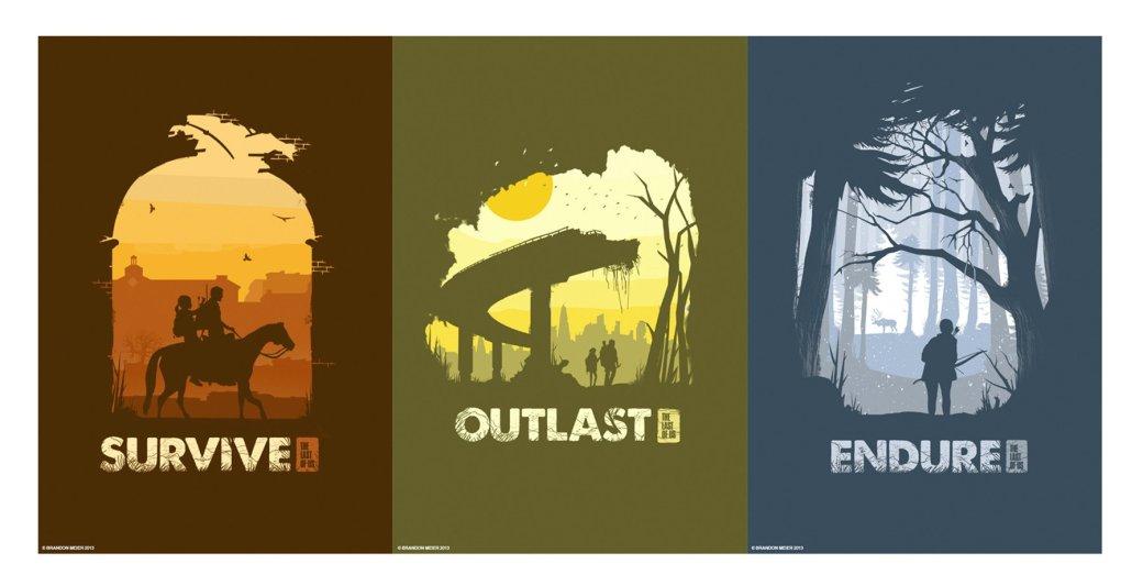 The Last of Us: живая классика или пустышка? - Изображение 15