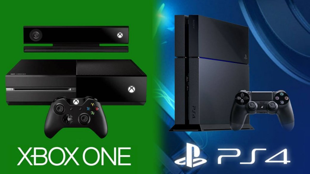 2015-й. PlayStation 4 vs. Xbox One. - Изображение 3