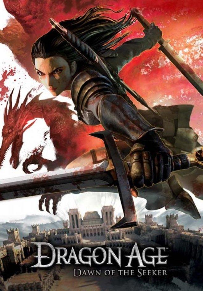 Мир Dragon Age - Изображение 11