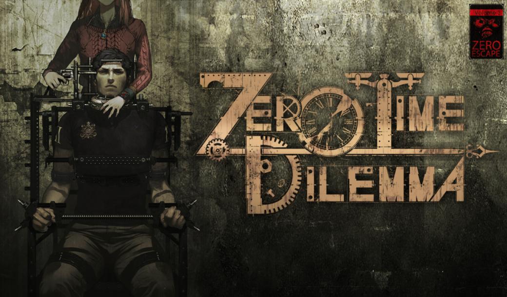 Zero Escape 3 все-таки выйдет - Изображение 1