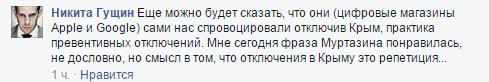 Как Рунет отреагировал на внесение Steam в список запрещенных сайтов - Изображение 28
