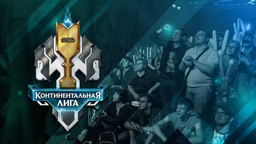 Объявлена дата финала чемпионата по League of Legends - Изображение 2
