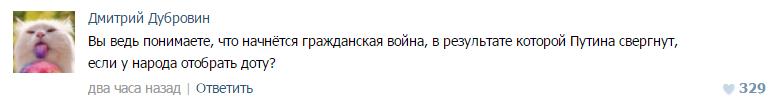 Как Рунет отреагировал на внесение Steam в список запрещенных сайтов - Изображение 11