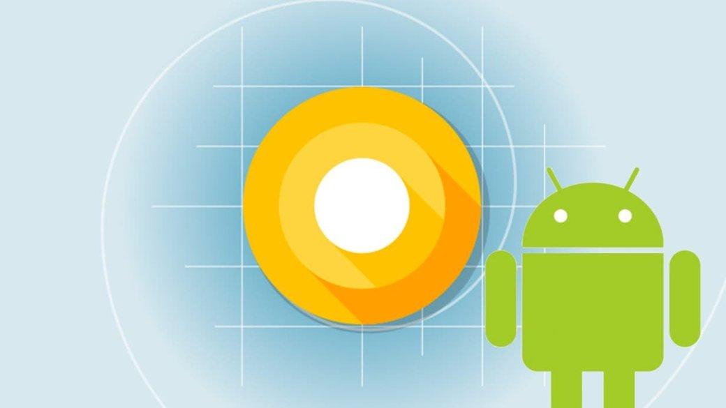 Компания Google презентовала новую версию Android