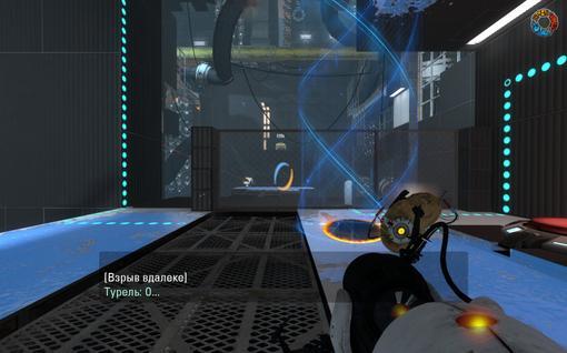 Прохождение Portal 2. По ту сторону портала - Изображение 30