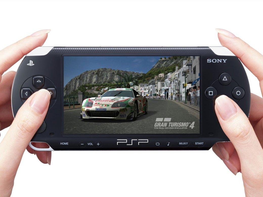 Sony прекращает продажи игр для PlayStation Portable в Японии - Изображение 1