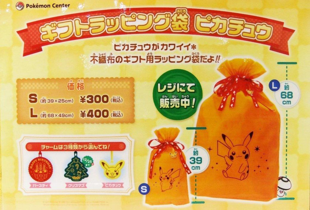 Как японцы празднуют Рождество и при чем тут видеоигры? - Изображение 7