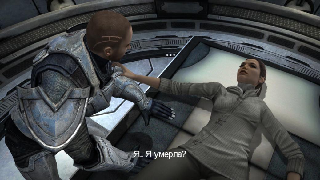 На что способен ваш iPhone: эволюция мобильных игр на Unreal Engine - Изображение 37