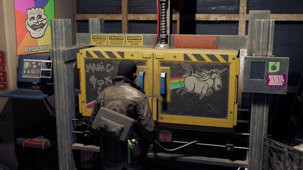 Ультимативный гайд по Watch Dogs 2 - Изображение 7