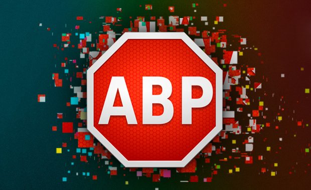 Власти Китая запретили блокировщики рекламы - Изображение 1