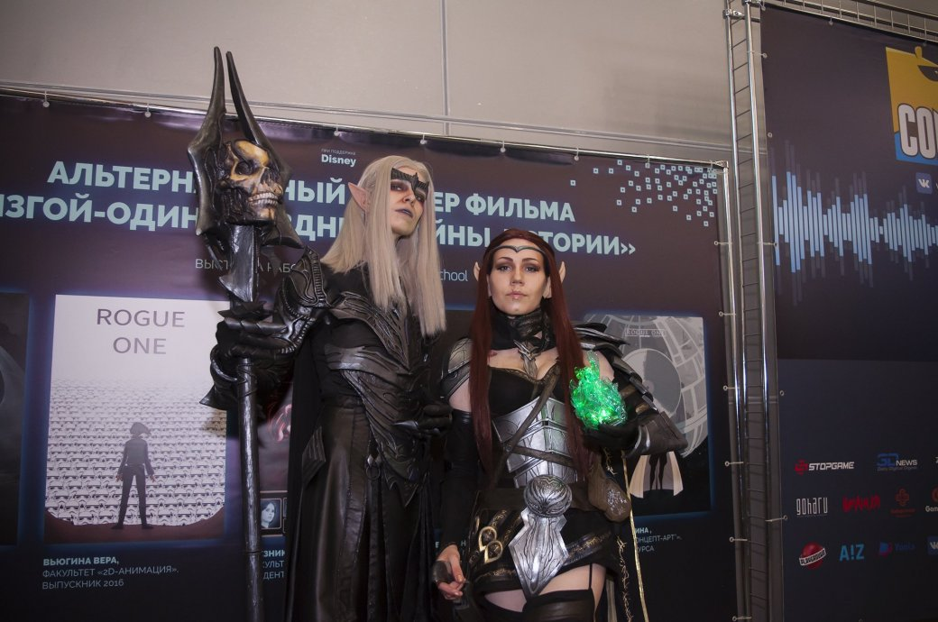 Фотоотчет с«ИгроМира» иComic Con Russia 2016. День3 - Изображение 2