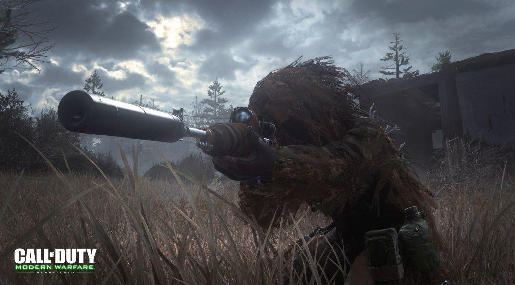 Сравнение графики ремастера Call ofDuty: Modern Warfare соригиналом - Изображение 1