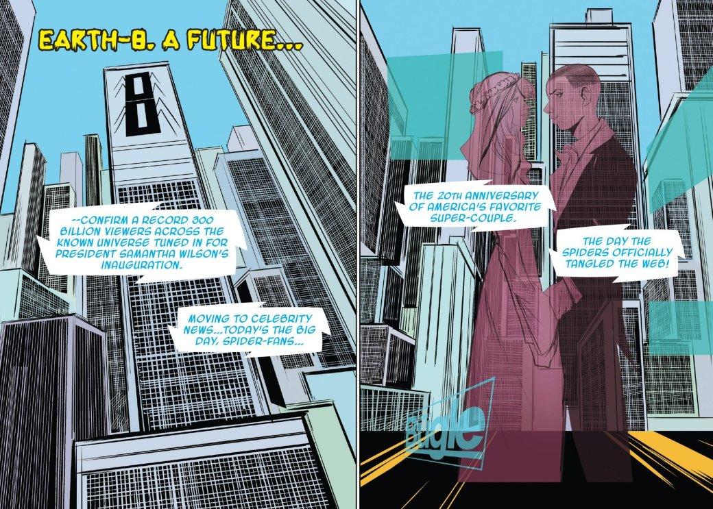 Финал кроссовера Человека-паука Майлза Моралеса и Гвен-паук - Изображение 11