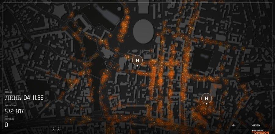 Cимулятор эпидемии воспроизводит сюжетную завязку The Division - Изображение 2