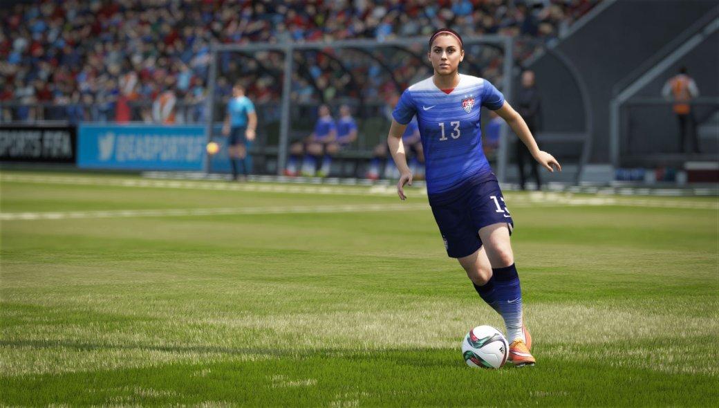 Рецензия на FIFA 16 - Изображение 1