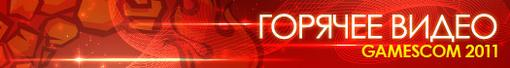 GamesCom 2011. Впечатления. Rayman Origin - Изображение 1
