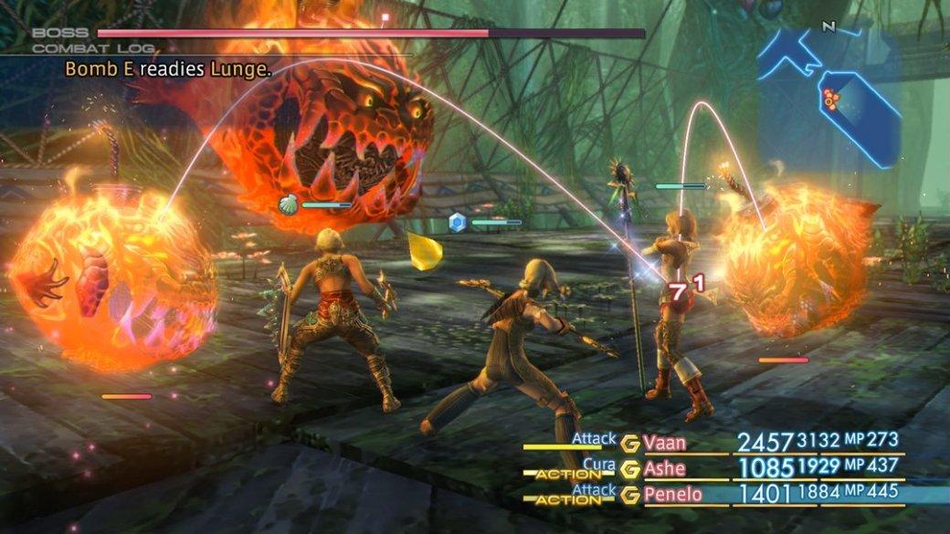 10 причин ценить и уважать Final Fantasy XII. - Изображение 2