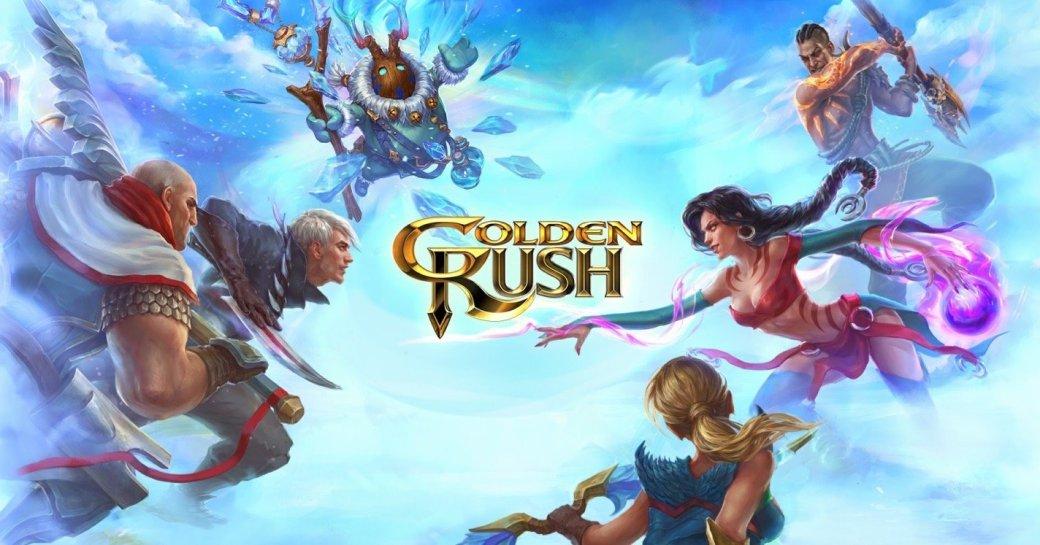 Первый взгляд на Golden Rush. - Изображение 2
