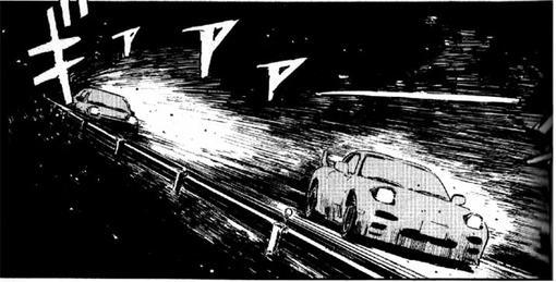 Комиксы: Initial D - Изображение 5