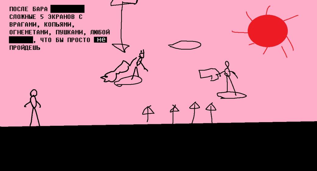 Спойлеры: оригинальные концепт-арты «Подземного человека» завораживают - Изображение 6