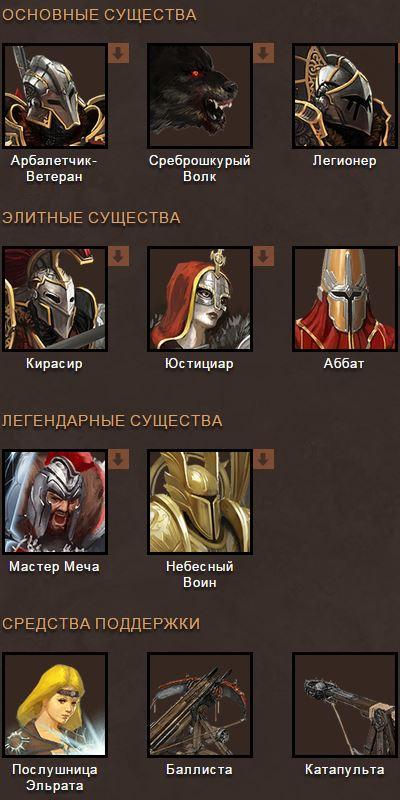 Чего ждать от Might & Magic: Heroes VII. - Изображение 9