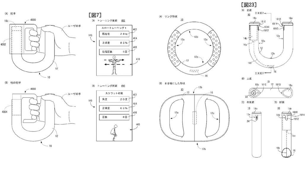 Nintendo запатентовала новый необычный контроллер - Изображение 2