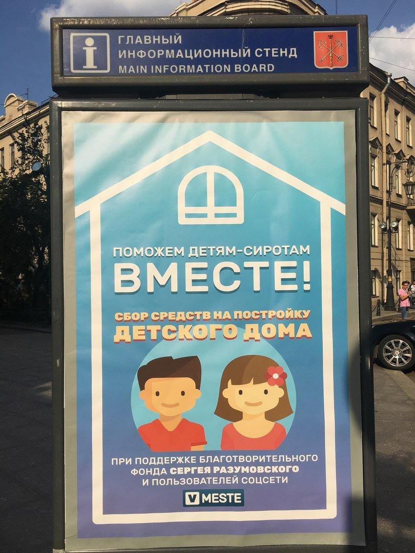 ВПитере стартовали съемки «Майора Грома» пороссийским комиксам - Изображение 3