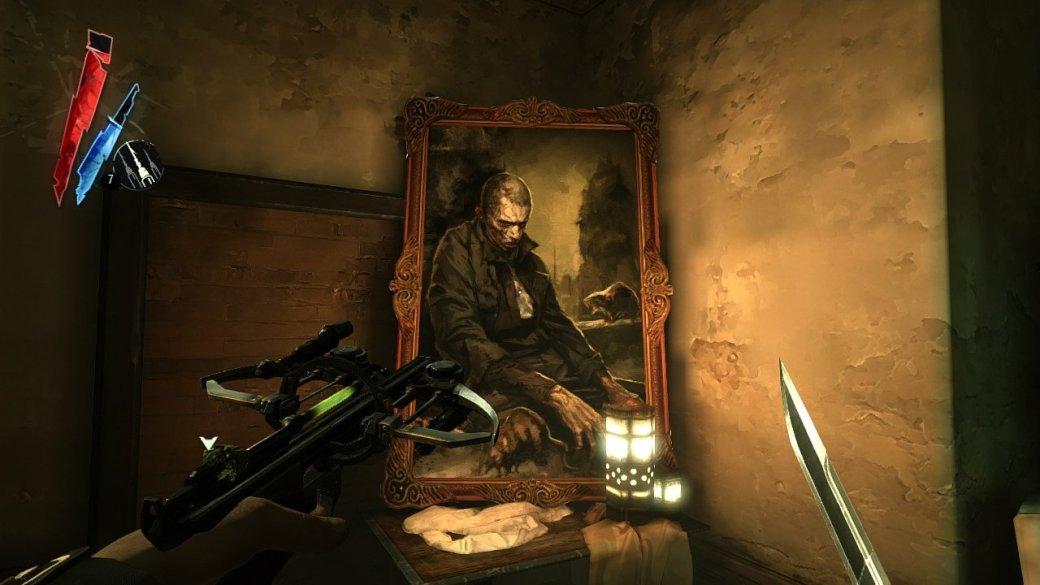 Dishonored. Гайд (Часть 2): Картины. - Изображение 10