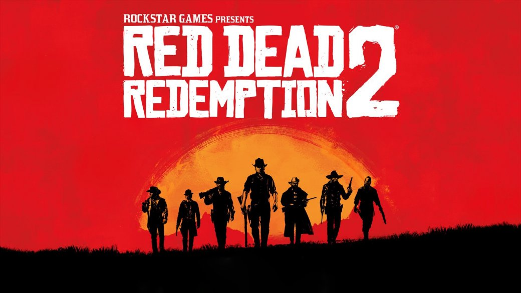 Red Dead Redemption 2 на PC. Стоит ли ждать? - Изображение 1