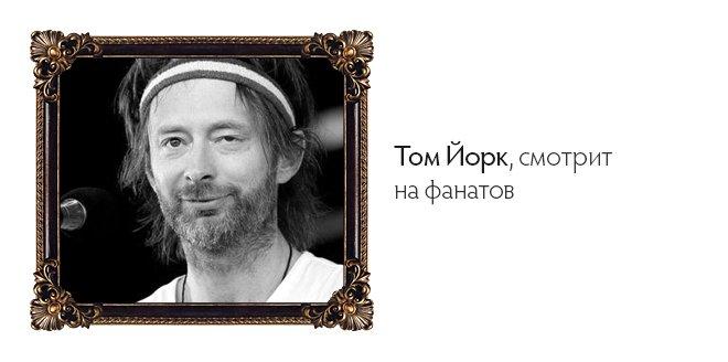 Альбом недели: Atoms for Peace «AMOK» - Изображение 4