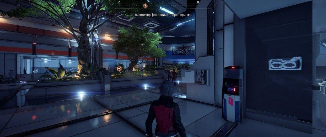 Решаем технические проблемы Mass Effect: Andromeda - Изображение 4