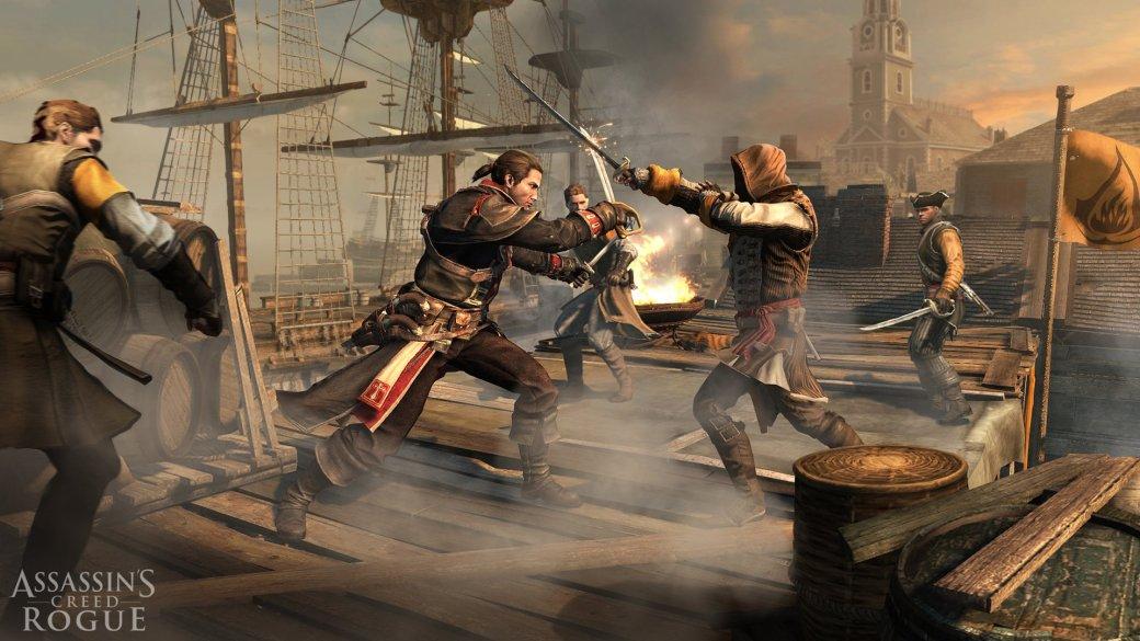 Assassin's Creed Rogue. Берем? - Изображение 8