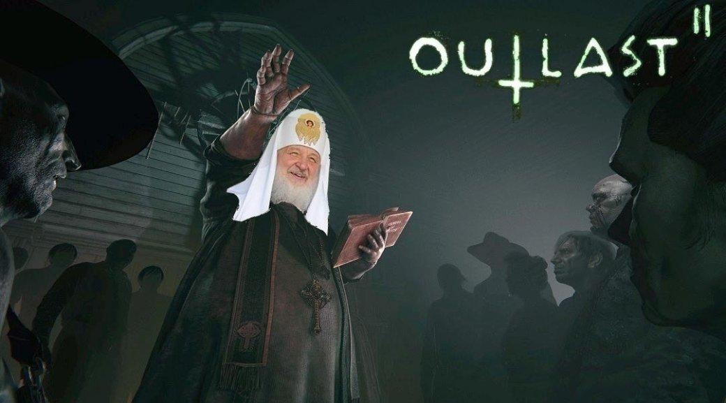 Народное творчество помотивам Outlast 2: веселые мемы, кровавый Блейк. - Изображение 2