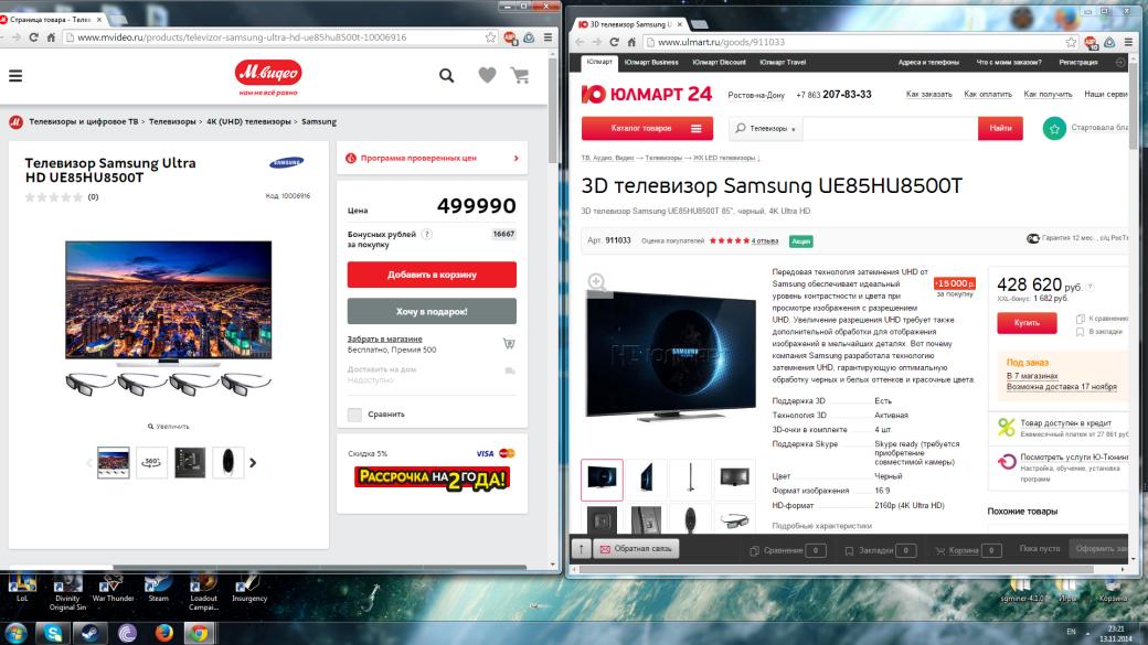 Как сэкономить 70 тысяч рублей на покупке техники. - Изображение 2