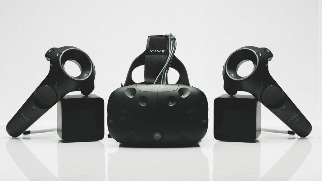 HTC и Valve продали 15000 шлемов Vive за 10 минут - Изображение 1