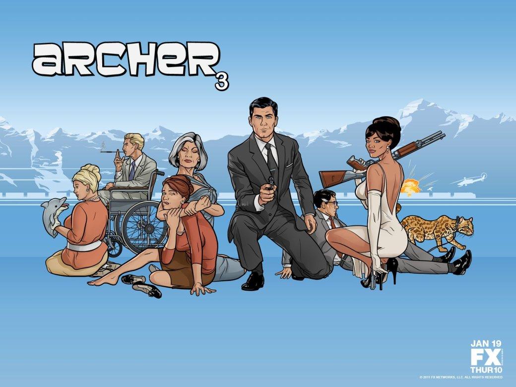 Зачем смотреть «Спецагента Арчера»?. - Изображение 3