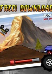 Extreme Road Trip – фото обложки игры