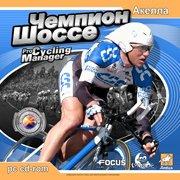 Pro Cycling Manager – фото обложки игры
