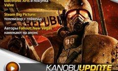 Kanobu.Update (11.09.12)