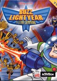 Buzz Lightyear of Star Command – фото обложки игры