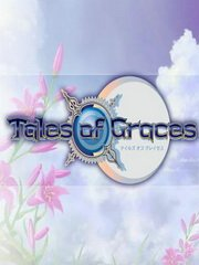 Teiruzu obu Gureisesu – фото обложки игры