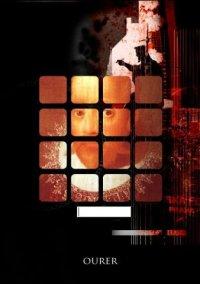 Missing: The 13th Victim – фото обложки игры