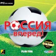 UpSoccer – фото обложки игры
