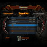 Скриншот Orcs Must Die – Изображение 9