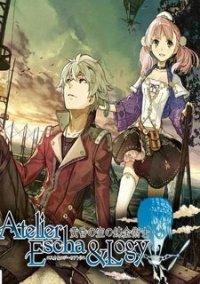 Atelier Escha & Logy: Alchemists of the Dusk Sky – фото обложки игры