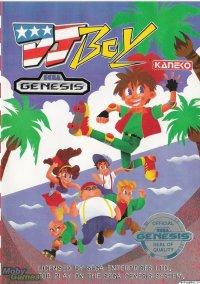 DJ Boy – фото обложки игры
